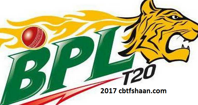 bangladesh premier league t20 betting tips 2017 with previews and nes,cricket betting tips