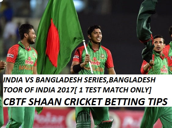 india vs banladesh test match series bangladesh toor of india 2017