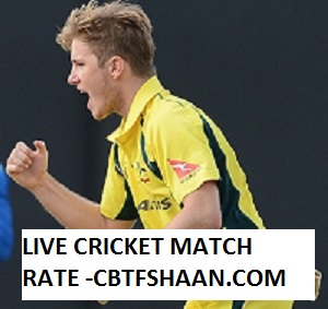 cricket match rate ,Cricket match odds,match rate,live cricket match rate ,match odds