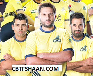 Peshawar Zalmi vs Quetta Gladitaors first qualifying final psl Ttwenty sarjah 2017 live Cricket Match Session Betting Tips Or Fancy Tips - Cbtf Shaan