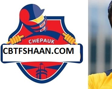 Free Cricket Betting Tips Online Help and Guide from Cricket Betting Tips Expert Cbtf Shaan of Chennai Super Gillies vs Thiruvallur Veerans Tnpl T20 24th July 2017 at Tirunelveli