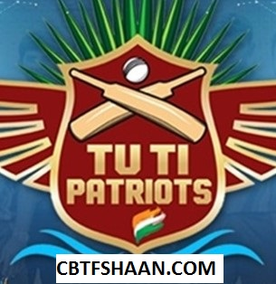 Free Cricket Betting Tips Online Help and Guide from Cricket Betting Tips Expert Cbtf Shaan of TUTI Patriots vs Ruby Trichy Warriors Tnpl T20 26th July 2017 at Dindigul