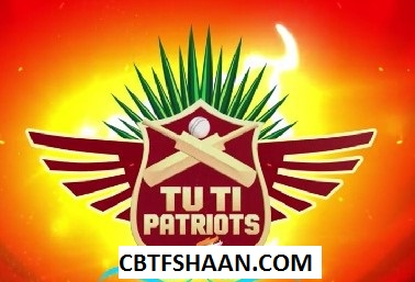 match rate TUTI Patriots vs Ruby Trichy Warriors Tnpl T20 26th July 2017 at Dindigul