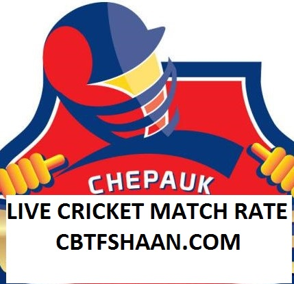 Get Live Cricket Match Rate And Odds and all other betting odds and match rate of Tnpl t20 2017 and all other matches - Cbtf Shaan