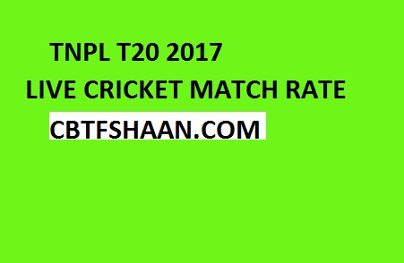 Live Cricket Match Rate And Odds Lyca Kovai Kings vs Karaikudi Kaalai Tnpl T20 23rd July 2017 at Tirunelveli from cbtf shaan cricket match rate live