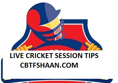 Live Cricket Match Session Tips Or Fancy Tips Chennai Super Gillies vs Thiruvallur Veerans Tnpl T20 24th July 2017 at Tirunelveli from Cbtf Shaan session tips or free fancy cricket tips