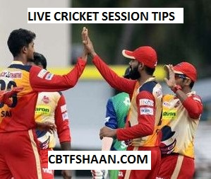 Live Cricket Match Session Tips Or Fancy Tips Chepauk Super Gillies vs Lyca Kovai Kings Tnpl T20 29th July 2017 at Chennai - Cbtf Shaan