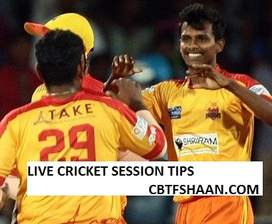 Live Cricket Match Session Tips Or Fancy Tips Dindigul Dragon vs Lyca Kovai Kings Tnpl T20 31st July 2017 at Dindigul - Cbtf Shaan - Free Cricket Betting Tips