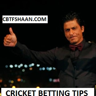 Free Cricket Betting Tips Online Help and Guide from Cricket Betting Tips Expert Cbtf Shaan of St Lucia Star vs Trinbago Knight Riders Cpl T20 5th August 2017 At St Lucia