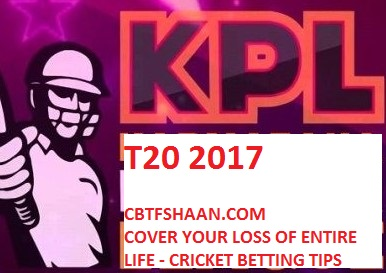 Karnataka Premier League T20 2017 Or Kpl T20 Free Cricket Betting Tips with Session and Fancy Cricket Betting Tips Online Help and Guide for Punters to Win