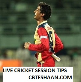 Live Cricket Match Session Tips Or Fancy Tips Chepauk Super Gillies vs Ruby Trichy Warriors Tnpl T20 9th August 2017 at Dindigul - Cricket Beting Tips Free
