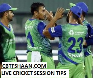 Live Cricket Match Session Tips Or Fancy Tips Dindigul Dragon vs Karaikudi Kaalai Tnpl T20 7th August 2017 at Tirunelveli - Cbtf Shaan