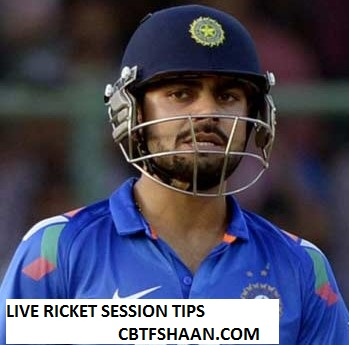 Live Cricket Match Session Tips Or Fancy Tips India vs Srilanka 2nd Odi 24th August 2017 At Pallekele - Cricket Beting Tips Free