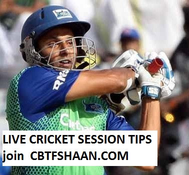 Live Cricket Match Session Tips Or Fancy Tips Karaikudi Kaalai vs Thiruvallur Veerans Tnpl T20 2nd August 2017 at Dindigul - Cbtf Shaan Session King