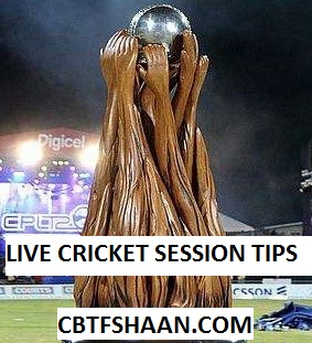Live Cricket Match Session Tips Or Fancy Tips St Lucia Star vs Trinbago Knight Riders Cpl T20 5th August 2017 At St Lucia - Cbtf Shaan Free Cricket Betting Tips