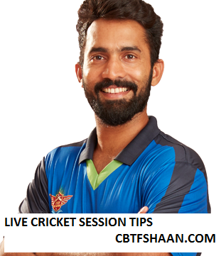 Live Cricket Match Session Tips Or Fancy Tips TUTI Patriots vs Lyca Kovai Kings Tnpl T20 3rd August 2017 at Tirunelveli - Cbtf Shaan