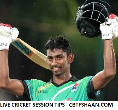 Live Cricket Match Session Tips Or Fancy Tips Thiruvallur Veerans vs Madurai Super Giants Tnpl T20 8th August 2017 at Tirunelveli - Cricket Beting Tips Free