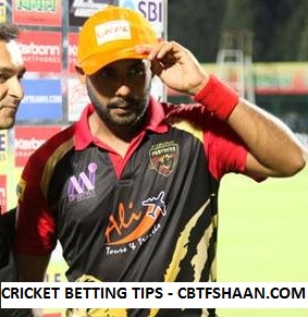 Free Cricket Betting Tips Online Help and Guide from Cbtf Shaan of Belagavi Panthers vs Bijapur Bulls Kpl T20 Final 23rd September 2017 at Hubli
