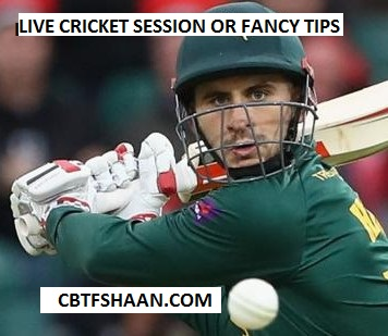 Live Cricket Match Session Tips Or Fancy Tips Nottinghamshire vs Hampshire Natwest T20 2nd September 2017 at Bermingham - Cricket Beting Tips Free Natwest T20 Semifinal