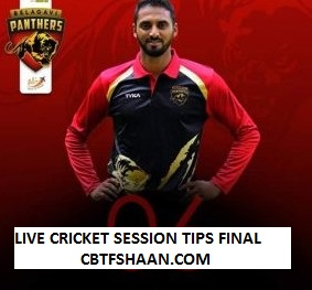 Live Cricket Match Session Tips Or Fancy Tips of Belagavi Panthers vs Bijapur Bulls Kpl T20 23rd September 2017 at Hubli - Cricket Beting Tips Free