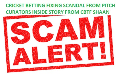 Cricket Betting Fixing Scandal From Pitch Curators of 2nd Odi India vs New zealand 2017 News From Bookies from Cbtf Shaan Cricket Betting Tips