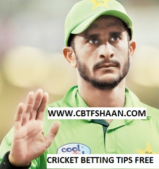 Free Cricket Betting Tips Online Help and Guide from Cricket Betting Tips Expert Cbtf Shaan of Pakistan vs Srilanka 5th Odi 23rd October 2017 at Shanjah