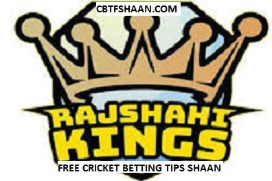 Free Cricket Betting Tips Online Help and Guide from Betting Tips Expert Cbtf Shaan of Rajshahi Kings vs Sylhet Sixers Bpl T20 17th November 2017 at Dhaka