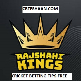 Free Cricket Betting Tips Online Help and Guide from Betting Tips Expert Cbtf Shaan of Rajshahi kings vs Khulna Titan Bpl T20 21st November 2017 at Dhaka
