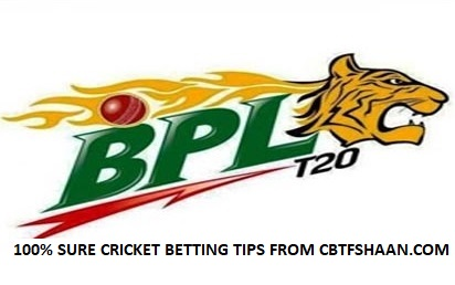 Free Cricket Betting Tips Online Help and Guide from Cricket Betting Tips Expert Cbtf Shaan of Bpl t20 2017 Cup Winner & Betting Preview