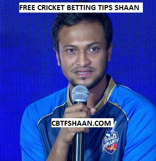 Free Cricket Betting Tips Online Help and Guide from Cricket Betting Tips Expert Cbtf Shaan of Dhaka vs Chittagong Bpl T20 15th November 2017 at Dhaka
