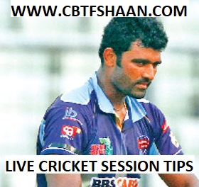 Live Cricket Session Tips or Fancy Tips of Rangpur Riders vs Sylhet Sixers Bpl T20 20TH November 2017 At Dhaka