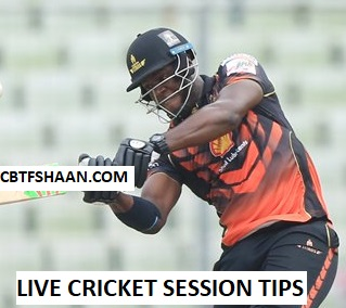 Live Cricket Session or Fancy Tips of Khulna Titans vs Chittagong Vikings Bpl T20 17TH November 2017 At Dhaka - Free Cricket Betting Tips