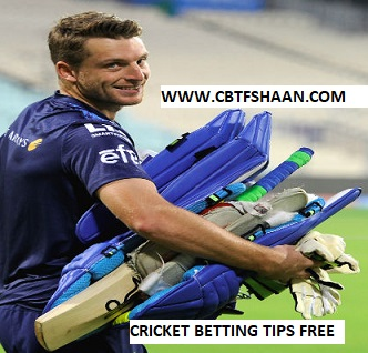Cricket Betting Tips Online Help and Guide from Tips Expert Cbtf Shaan of Comilla Victorian vs Rangpur Bpl T20 Qualifier 2 10th December 2017 at Dhaka