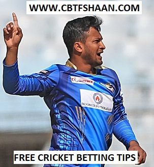 Free Cricket Betting Tips Online Help and Guide from Betting Tips Expert Cbtf Shaan of Dhaka Dynamites Vs Rajshahi Kings Bpl T20 2nd December 2017 at Dhaka