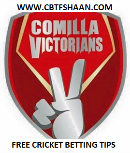 Free Cricket Betting Tips Online Help and Guide from Tips Expert Cbtf Shaan of Comilla Victorians vs Sylhet Sixers Bpl T20 6th December 2017 at Dhaka