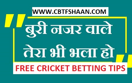 Free Cricket Betting Tips Online Help and Guide from Cricket Betting Tips Expert Cbtf Shaan of Hobart Hurricane Vs Brisbane Heat Big bash T20 10th January 2018 at Brisbane