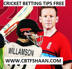 Free Cricket Betting Tips Online Help and Guide from Cricket Betting Tips Expert Cbtf Shaan of Newzealand Vs EngLand Triseries T20 18th Feb 2018 at Hamilton