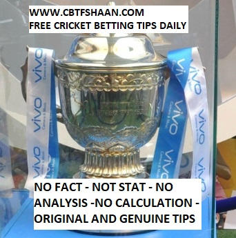 FREE CRICKET BETTING TIPS ONLINE HELP AND GUIDE FROM CRICKET BETTING TIPS EXPERT CBTF SHAAN OVERALL ANALYSIS OF CRICKET BETTING TIPS IN PSL T20 2018 & WELCOME IPL T20 2018