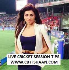 Live Cricket Session Tips or Fancy Betting Tips of IPL T20 2018 or Indian Premier League T20 2018 Daily