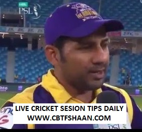 Live Cricket Session Tips or Fancy Tips of Peshawar Zalmi Vs Quetta Gladiators T20 20th March 2018 at Lahore