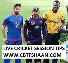 Live Cricket Session or Fancy Tips of Peshawar Zalmi Vs Karachi Kings T20 21st March 2018 at Lahore - Free Cricket Betting Session Or Fancy Tips