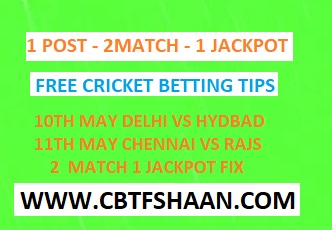 Free Cricket Betting Tips Online Help and Guide from Cricket Betting Tips Expert Cbtf Shaan of Ipl T20 2018