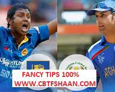 Free Live Cricket Session or Fancy Tips of Srilanka Vs Afgan Asia Cup 17th September 2018 at AbuDhabi