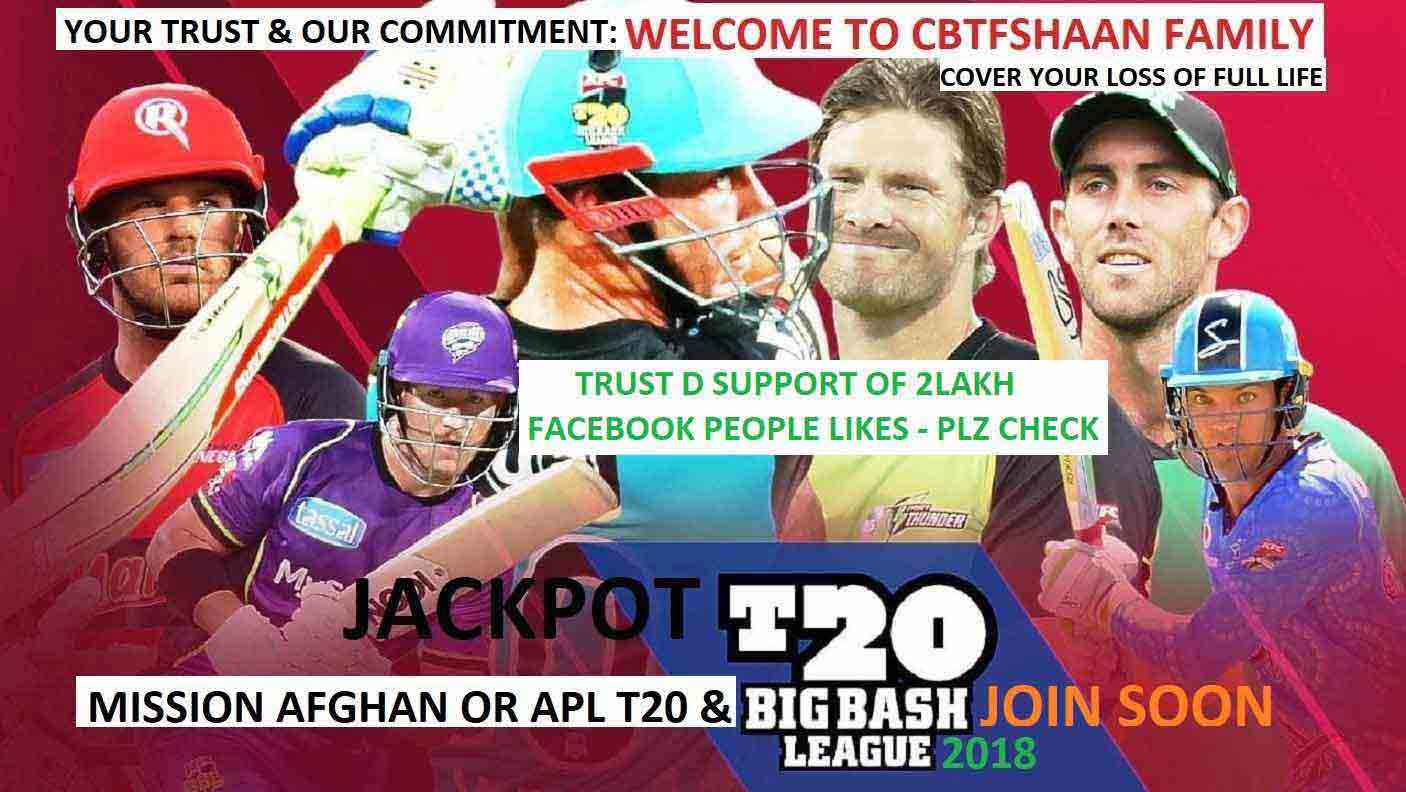Free Cricket Betting Tips Online Help and Guide from Cricket Betting Tips Expert Cbtf Shaan of