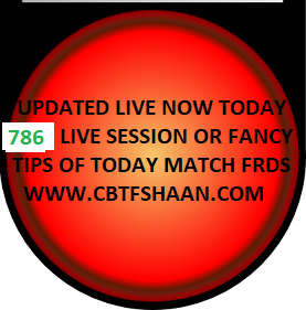 Free Live Cricket Session or Fancy Tips Of Today Match - Updated Daily Live For Followers,BookMakers ,Punters Also For You Tipsters .