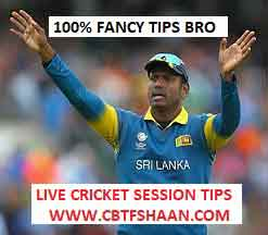 Free Live Cricket Session or Fancy Tips Srilanka Vs Bangladesh Asia Cup 15th September 2018 at Dubai