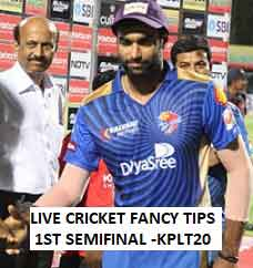 Live Cricket Session or Fancy Tips of Kpl T20 2018 1st semifinal Blasters Vs Warriors 4th Sep 2018