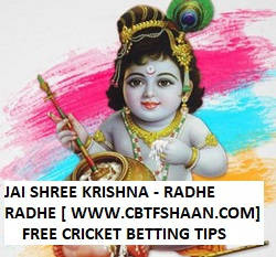 jai shree krishna wishes to all cbtf shaan family m embers - cricket betting tips shaan