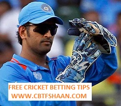 Cricket Betting Tips Free Online Help of India Vs West Indies 2nd Odi 24th August 2018 at VishakaPatnam