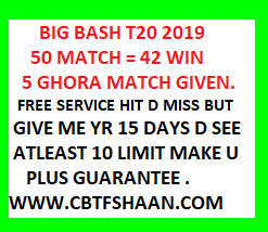 Cricket Betting Tips Free of Bbl T20 Melbourne renegades Vs Hobart T20 7th Feb 2019 at Hobart